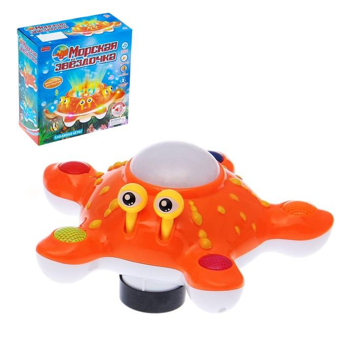 Развивающая игрушка «Морская звезда», двигается, вращается на 360 градусов, световые и звуковые эффекты, МИКС