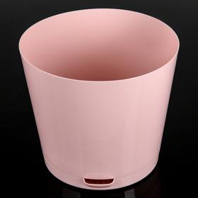 Горшок для цветов 0,5 л Easy Grow, D=10 см, с прикорневым поливом, цвет английская роза