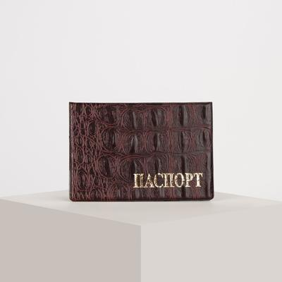 Passport cover, embossed - gold, the color purple