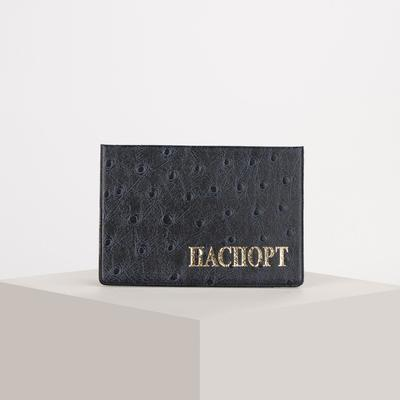 Passport cover, embossed - gold, color: blue