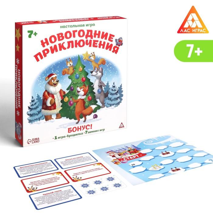 Новогодняя игра «Зимние приключения»
