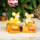 """Polyresin piggy """"mouse on the bars of gold"""" MIX 10x6,5x6,7 cm"""