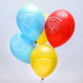 """Шар воздушный 12"""" """"С Днем рождения!"""", Щенячий патруль, Гончик (набор 5 шт)"""