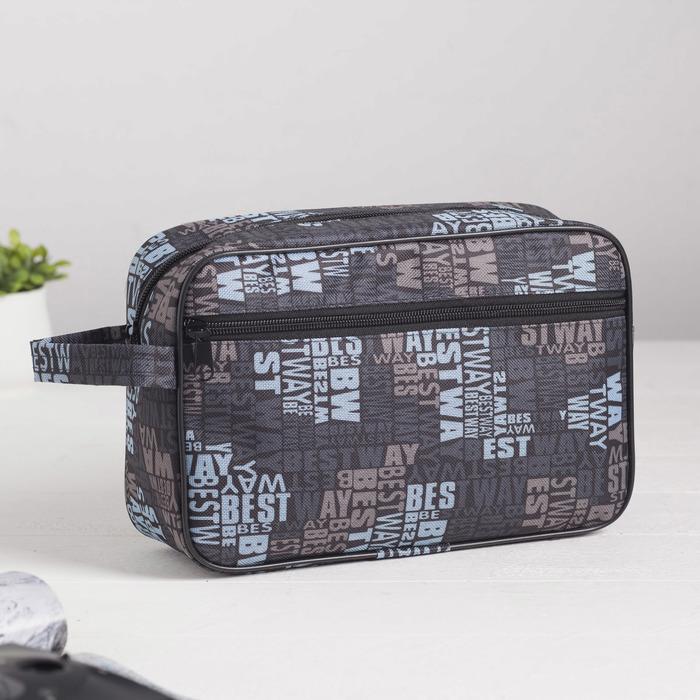 Косметичка дорожная, отдел на молнии, наружный карман, с ручкой, цвет серый