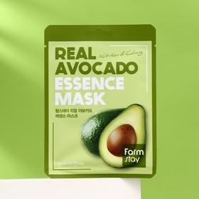 Тканевая маска для лица FarmStay, с экстрактом авокадо, 23 мл