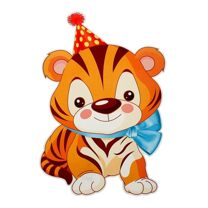 Открытки с тигром детские, спасибо внимание для