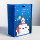 Ящик подарочный деревянный «Полярный мишка», 20 × 30 × 12 см