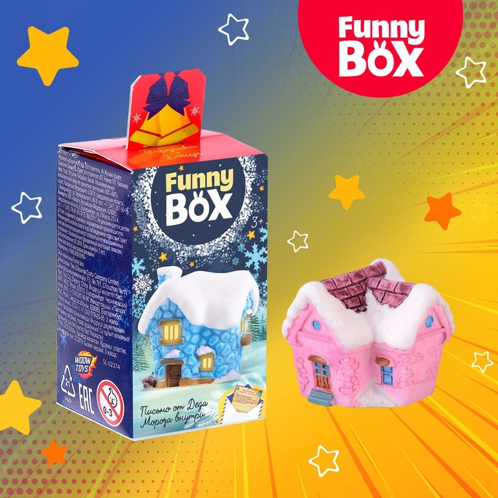 """Набор для детей Funny Box """"Домик"""" Набор:письмо, инструкция, МИКС"""
