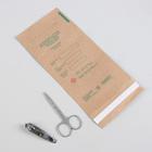 Крафт-пакет для стерилизации, 100 ? 200 мм, цвет коричневый