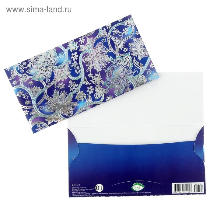 Конверт для денег универсальный, цветочный орнамент, синий