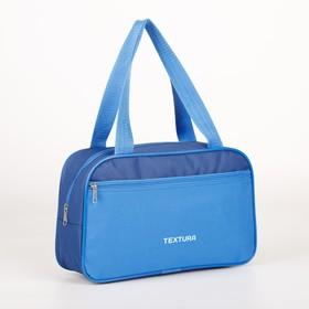 Сумка для обуви, отдел на молнии, наружный карман, цвет синий/голубой