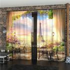 Фотошторы «Парижское великолепие», размер 145 × 260 см, габардин