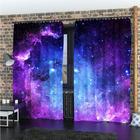 Фотошторы «Фиолетовое звёздное небо», размер 145 × 260 см, габардин