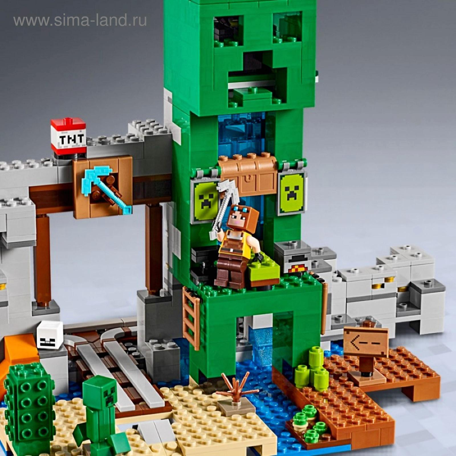 Лего майнкрафт купить 2016 года