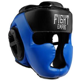 Шлем боксёрский соревновательный FIGHT EMPIRE, размер L, цвет синий