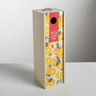 Ящик под бутылку «Счастья в Новом году», 11 × 33 × 11 см