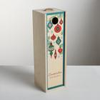 Ящик под бутылку «Счастливого праздника», 11 × 33 × 11 см