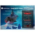 Подводная лодка «Илья Муромец» - фото 105641970