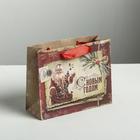 Пакет крафтовый горизонтальный «С Новым годом», M 30 × 26 × 9 см