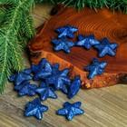 """Фигурка для поделок и декора """"Звезда"""", набор 15 шт., размер 1 шт. 3,5×3,5×2 см, цвет синий"""