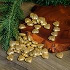 "Фигурка для поделок и декора ""Сердце"", набор 50 шт., размер 1 шт. 1,5×1,5×0,5 см, цвет золото"