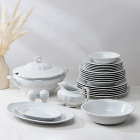 Сервиз столовый Cmielow Maria-teresa, 25 предметов