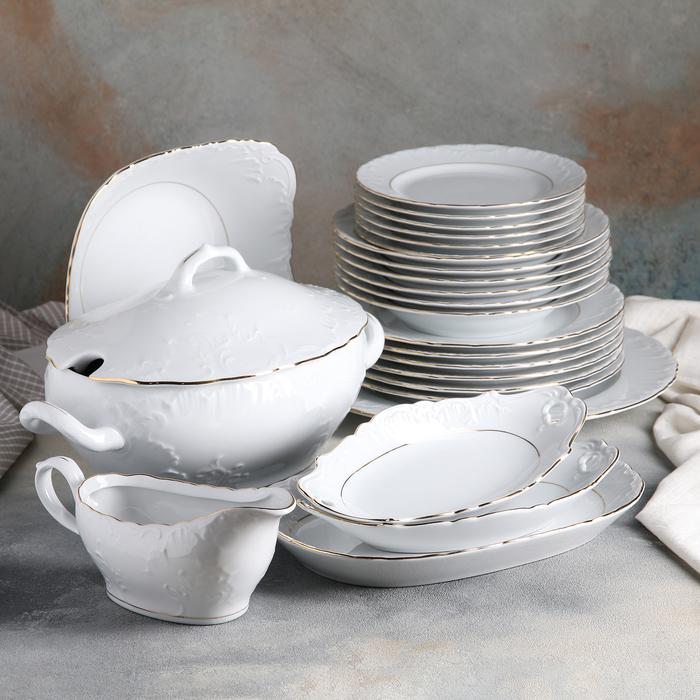 Сервиз столовый Rococo, 25 предметов