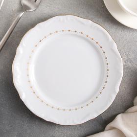Тарелка десертная 17 см Maria-teresa