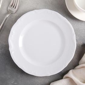Тарелка десертная Cmielow Maria-teresa, d=19 см