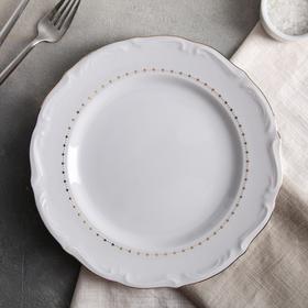 Тарелка плоская 25 см Maria-teresa