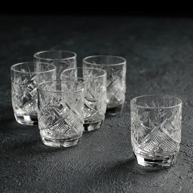 Набор стопок для вина НЕМАН «Мельница», 35 мл, 6 шт