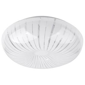 Светильник Medusa 12Вт 4000К LED белый