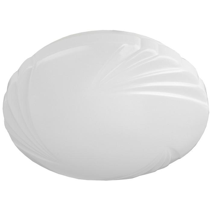 Светильник Reflenye 10Вт 4000К LED белый