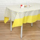 """Скатерть """"Горох"""" 137х182 см, цвет жёлтый"""