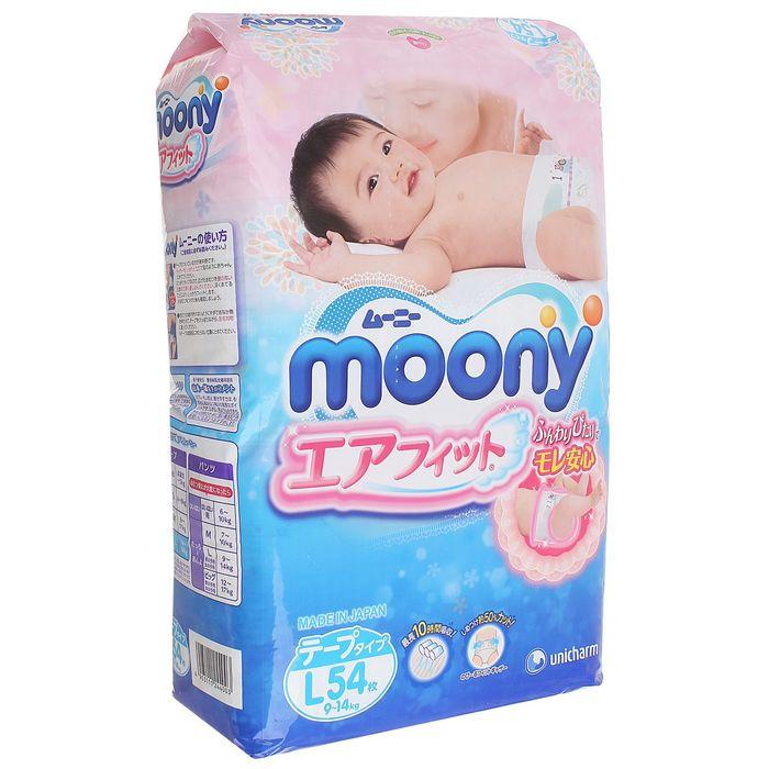 Подгузники «Moony» 9-14 кг, 54 шт/уп
