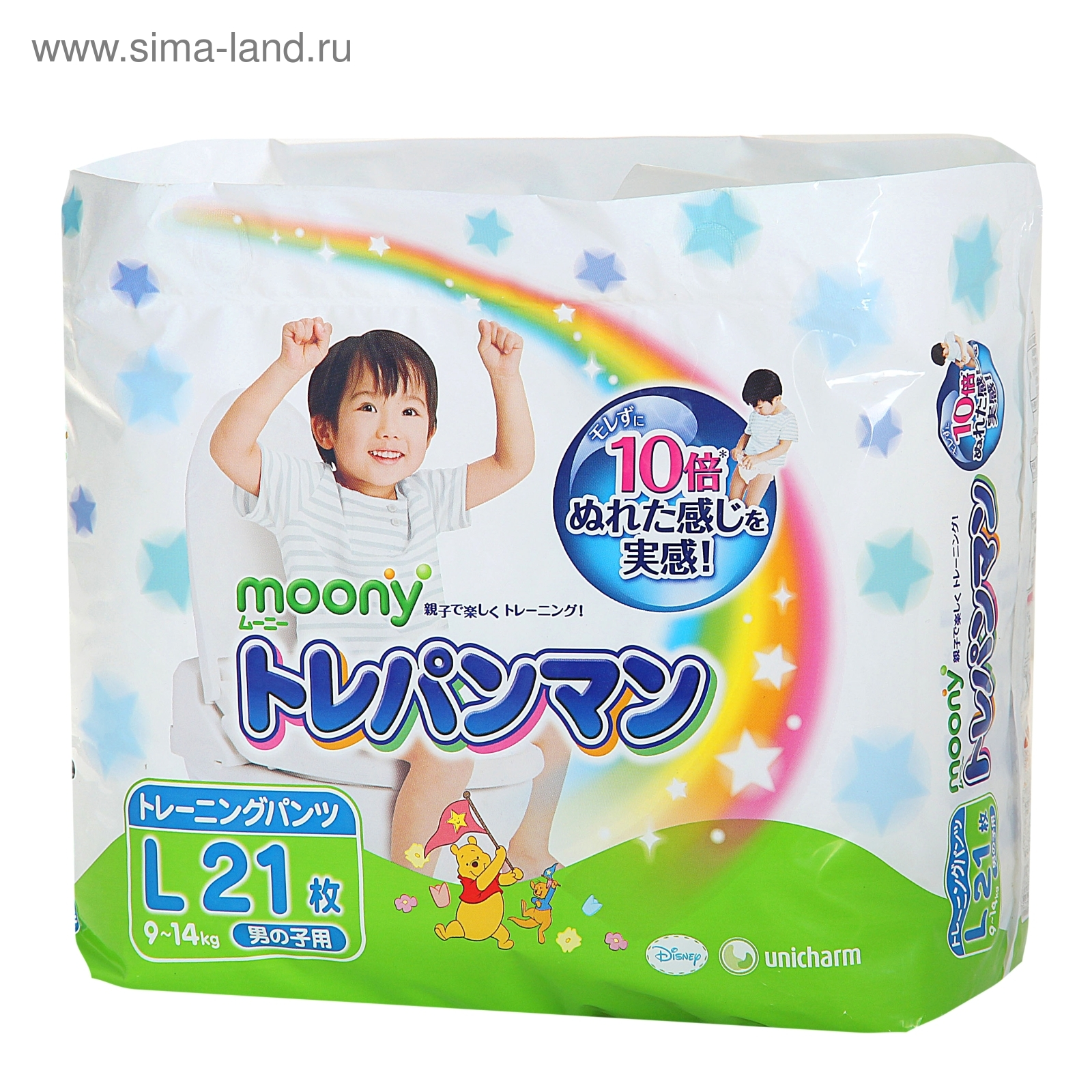 4e88adf23786 Подгузники-трусики «Moony» Boy для мальчиков, 9-14 кг, 21 шт уп ...