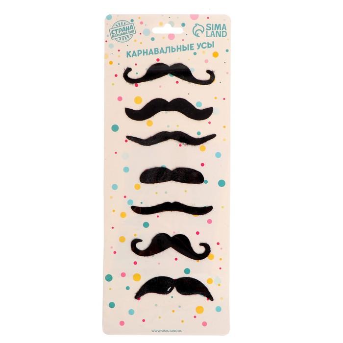 """Carnival mustache """"Gentleman"""" set of 7 pieces"""