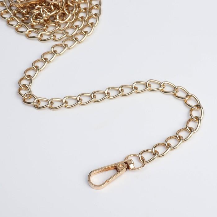 Цепочка для сумки, с карабинами, 9 × 14 мм, 120 см, цвет золотой