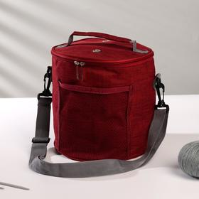 Сумка для вязания с карманом, d = 21 см, 23 см, цвет бордовый