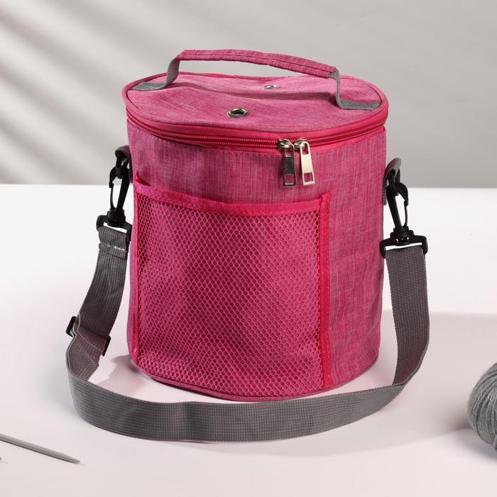 Сумка для вязания с карманом, d = 21 см, 23 см, цвет малиновый