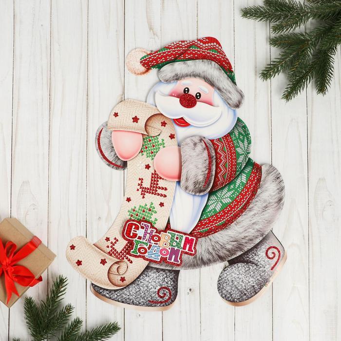 """Плакат """"Дед мороз со свитком"""" 41*33 см"""