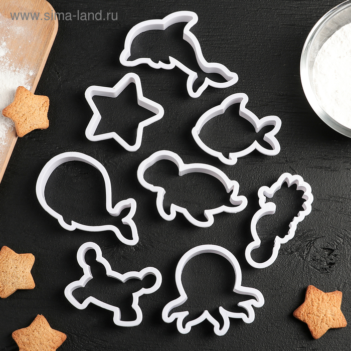A set of forms for cutting out cookies 8 PCs Underwater world