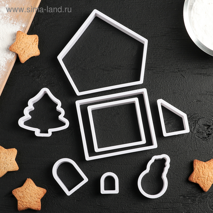 """A set of forms for cutting out cookies 8-piece """"Gingerbread house"""""""