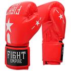 Перчатки боксёрские детские FIGHT EMPIRE, 4 унций, цвет красный