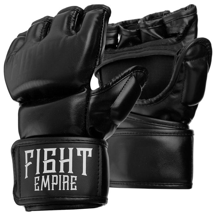 Перчатки для ММА тренировочные FIGHT EMPIRE, размер S