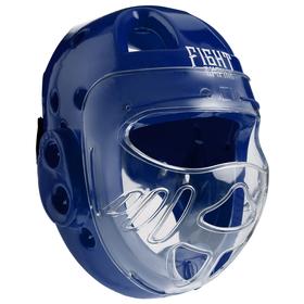 Шлем для рукопашного боя FIGHT EMPIRE, размер XL, цвет синий