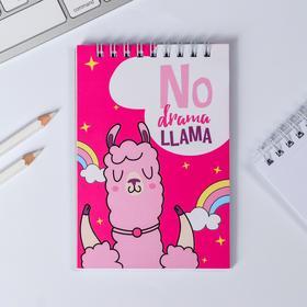 Блокнот на гребне No drama Llama, формат А6, 40 листов
