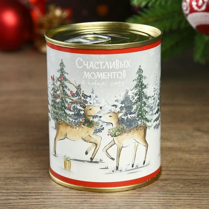 """Копилка-банка металл """"Счастливых моментов в Новом году"""" 7,3х9,5 см"""