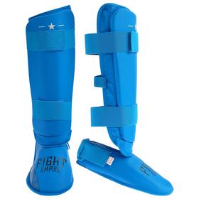Защита голень+стопа FIGHT EMPIRE, размер L, цвет синий