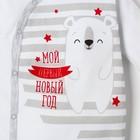 "Комбинезон Крошка Я ""Новогодний медвежонок"", белый, р.28, рост 86-92 - фото 105475598"